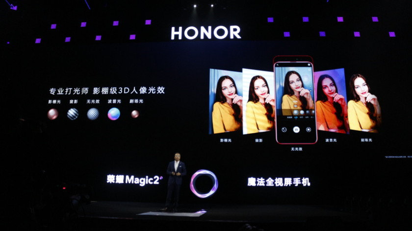 Honor Magic 2 : Spécifications